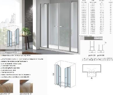 https://www.ceramicheminori.com/immagini_pagine/30-12-2020/box-doccia-78-1105-330.jpg